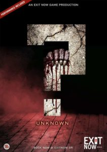 unknown exitnow copy | EXIT NOW | Live Game Experience | Escape Room | Services
