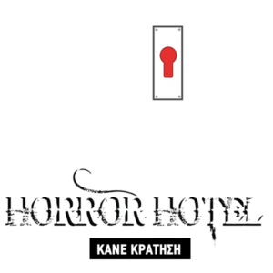 EXIT NOW Horror Hotel Logo | EXIT NOW | Live Game Experience | Escape Room | Services