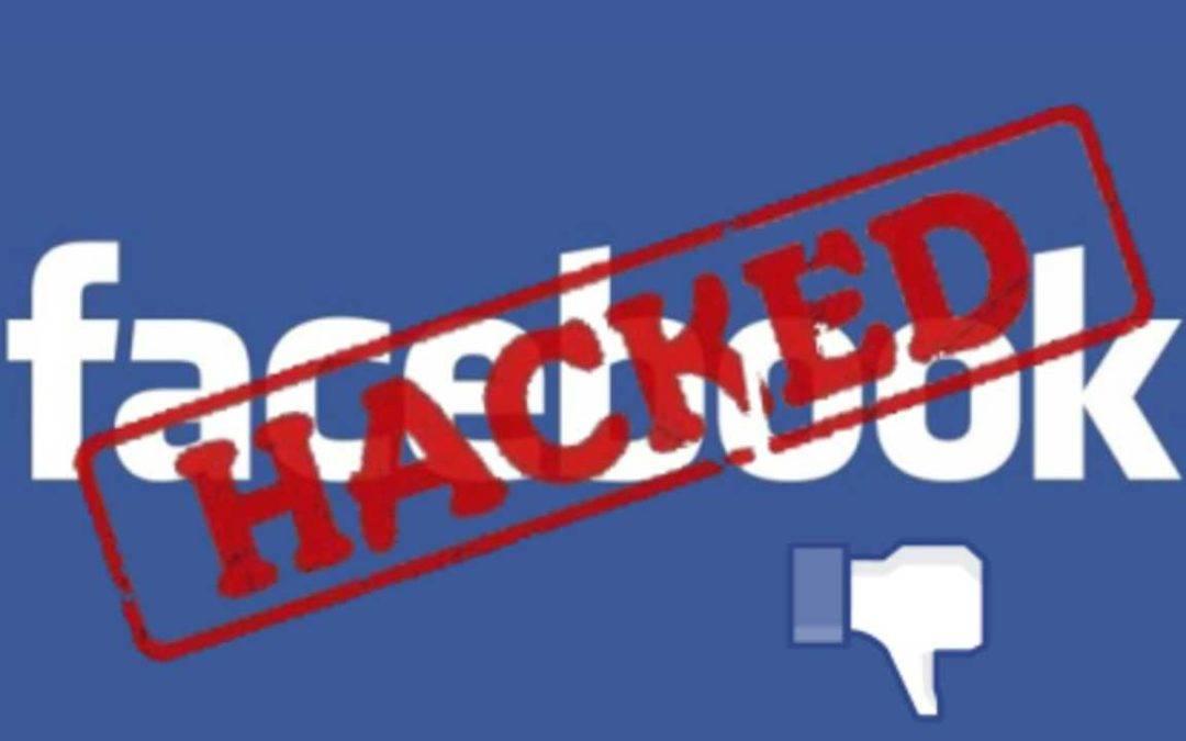 3 τρόποι για να χακάρετε έναν κωδικό του Facebook!