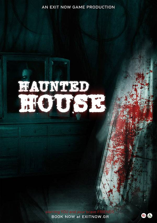 haunted house EXIT NOW 1 | EXIT NOW | Live Game Experience | Escape Room | Services